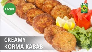Creamy Korma Kabab Recipe  Masala Mornings   Shireen Anwar  Desi Food