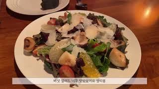 일상|vlog|직장인브이로그|점심|도시락|미분당