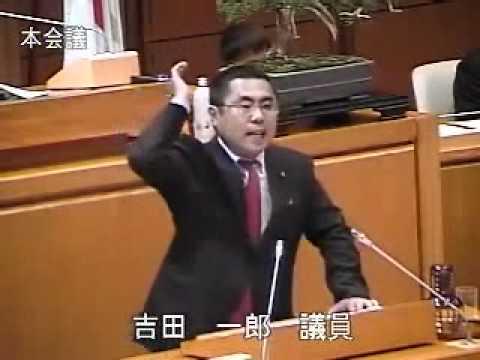 新入職員に「浦和中心」を叩き込むのは許せない!・・・さいたま市posted by khomeladt