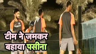 WATCH : Rohit Sharma Trying A New Shot In Practice Session | Sports Tak