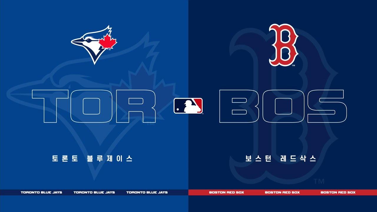 [MLB] 토론토 vs 보스턴 MVP (07.30)
