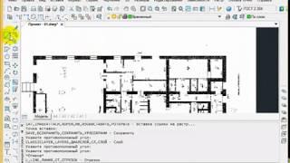NanoCAD Оцифровка чертежей