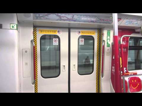 MTR Rotem K-Train (Tseung Kwan O Line) Doors Open and Close