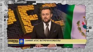 Кто поддерживает террористов ИГИЛ: ляпы Минобороны РФ - Антизомби, 17.11.2017