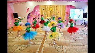 """Танец """"Весенняя полянка"""". Детский сад №1 """"Веселая Карусель""""."""