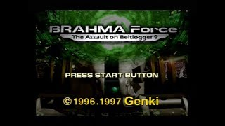 Gameplay Ps1 - BRAHMA Force: The Assault on Beltlogger 9 PAL (1997)
