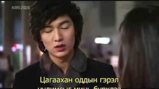 F4 kinonii duu- Gerelt odnii nulimas (mongolian sub, orchuulgatai)