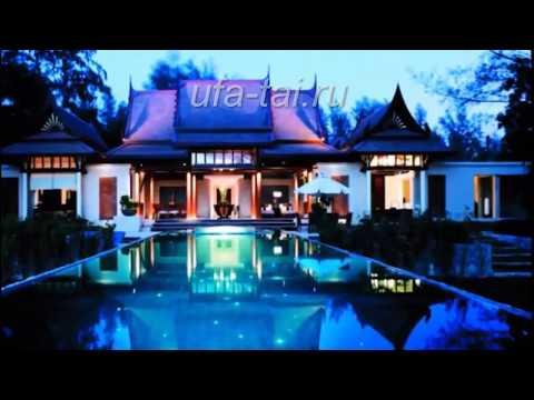 Отели Таиланда  Фото лучших отелей Таиланда.