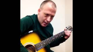 how to play b7 guitar chord