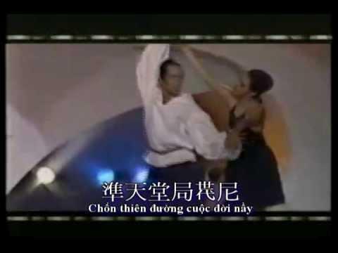 Con yêu ( 𡥵𢞅 - กอนอีว - ลูกรัก) - Diễm Liên (Chữ Nôm Version)