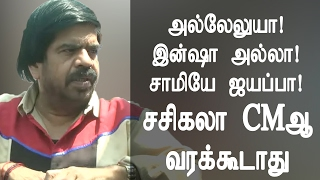 T Rajendar Comedy On Sasikala Praise the Lord