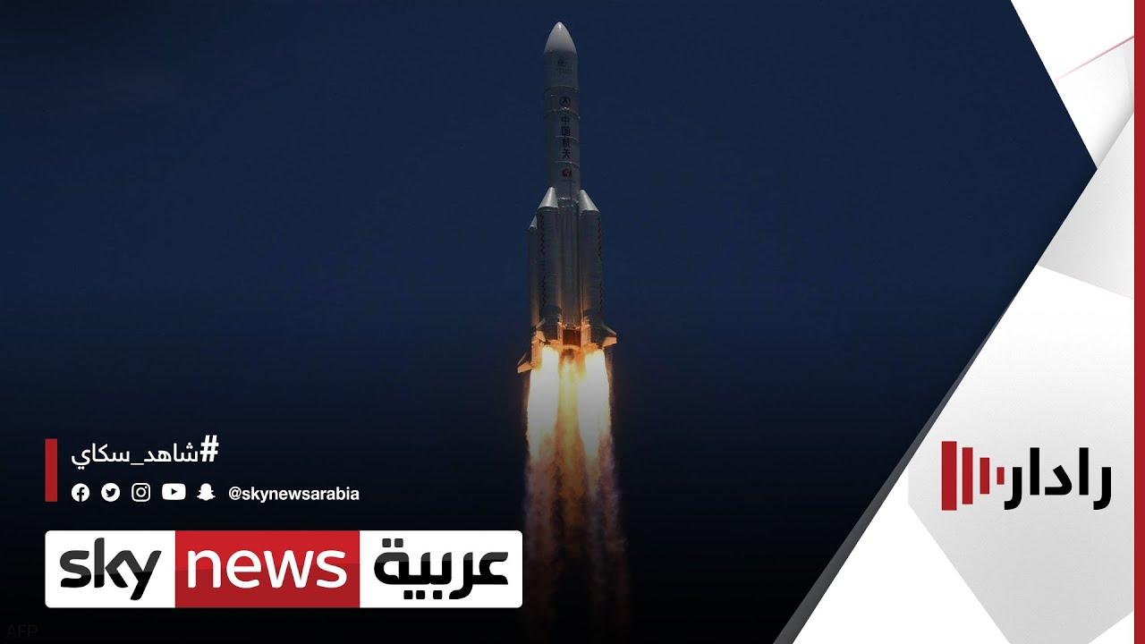 البنتاغون يبحث احتمال توجيه ضربة لحطام الصاروخ الصيني | #رادار  - نشر قبل 3 ساعة