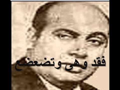 Ahmed El bidaoui(afdihi in hafida al hawa)