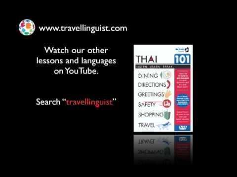 Tiếng Thái 101 : các câu và từ thông dụng