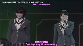From the さくら学院 (Sakura Gakuin) 2018 Nendo Transfer Ceremony I ...