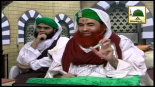 Abrar Ul Haq Ke Sawal Per Madani Phool By  AMEER E AHLESUNNAT