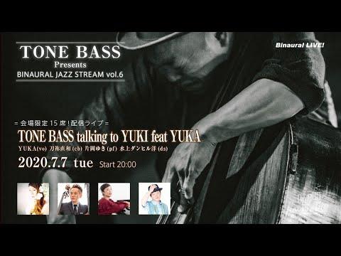 【Welcome Stage】TONE BASS Presents BINAURAL JAZZ STREAM vol.6