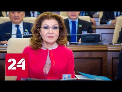 Дарига Назарбаева покидает Сенат Парламента Казахстана - Россия 24