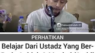 Download Video Benerkah aqidah ambil baiknya buang buruk nya? Ust badru salam.Lc MP3 3GP MP4