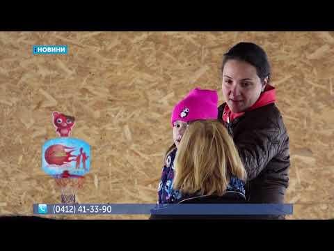Телеканал UA: Житомир: 15.10.2019. Новини. 17:00