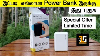 Best Stuffcool Power Bank to Buy in 2020 | Stuffcool Power Bank Price, Reviews, Unboxing and Guide to Buy