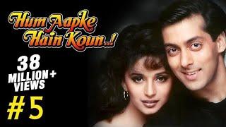 Hum Aapke Hain Koun Full Movie | (Part 5/17) | Salman Khan, Madhuri | Full Length Hindi Movie Thumb