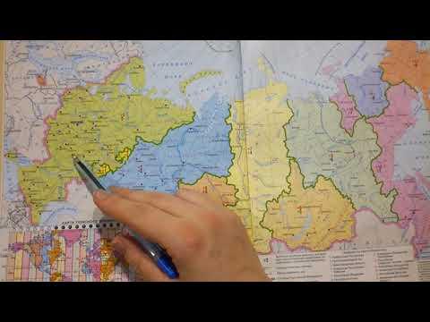 Как решать задачи по географии на часовые пояса