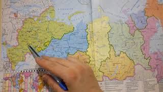 8 класс. Урок 4. Россия на карте часовых поясов. Задачки