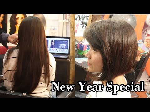 North East Super Long to Super Short Haircut  ( New Year Special)