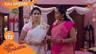 Poove Unakkaga - Ep 172 | 25 Feb 2021 | Sun TV Serial | Tamil Serial