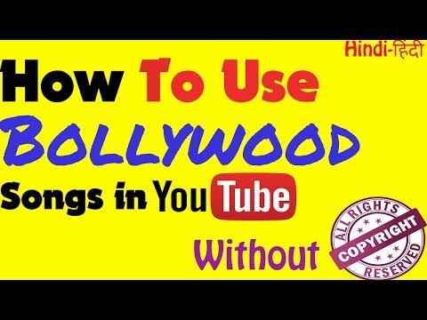 Copyright Video को Youtube मे कैसे Upload करते है | Step By Step | Hindi- हिंदी