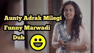 Aunty Thodi Adrak Milegi TV Ad Funny Marwadi Dub 😀😀😀 | HIMANSHU BILONIA |