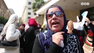 رصد | وقفة احتجاجية أمام وزارة التربية والتعليم لأمهات طلاب مدرسة مصطفى كامل الابتدائية بالمعادي