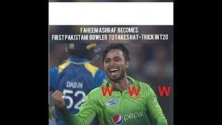 Faheem Ashraf 1st Hat-trick in T20/Pak vs sri Lanka 2nd T20