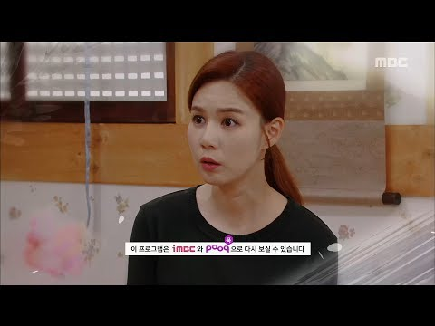 [Preview 따끈 예고] 20170925 훈장 오순남  Always spring day - ep.111