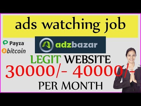 Earn Upto 30 Dollar By Watching Ads 100% Legit Website | adz
