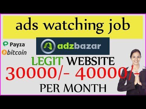 Earn Upto 30 Dollar By Watching Ads 100% Legit Website | Adzbazar |