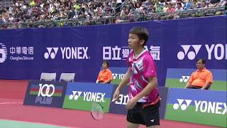 Yonex Open Chinese Taipei 2017 | Badminton F M4-MD | Lee/Lee vs Chen/Wang