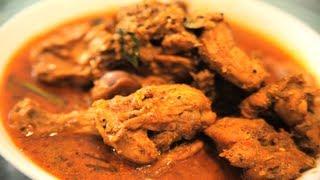 Chicken Vindaloo By Shakti