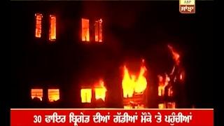 WATCH: Fire breaks out at Kolkata's wholesale market Burrabazar