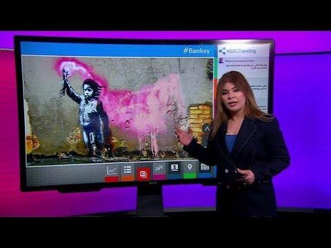 أغرب لوحة لفنان الشارع المجهول بانكسي في فينيسيا  - 18:54-2019 / 5 / 23