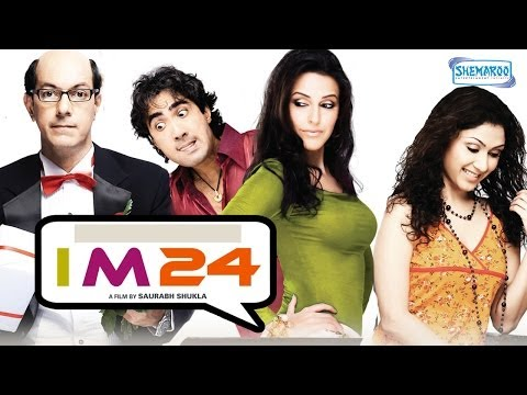 I M 24 (2012) -  Neha Dhupia | Rajat Kapoor | Manjari Phadnis - Superhit Comedy Film