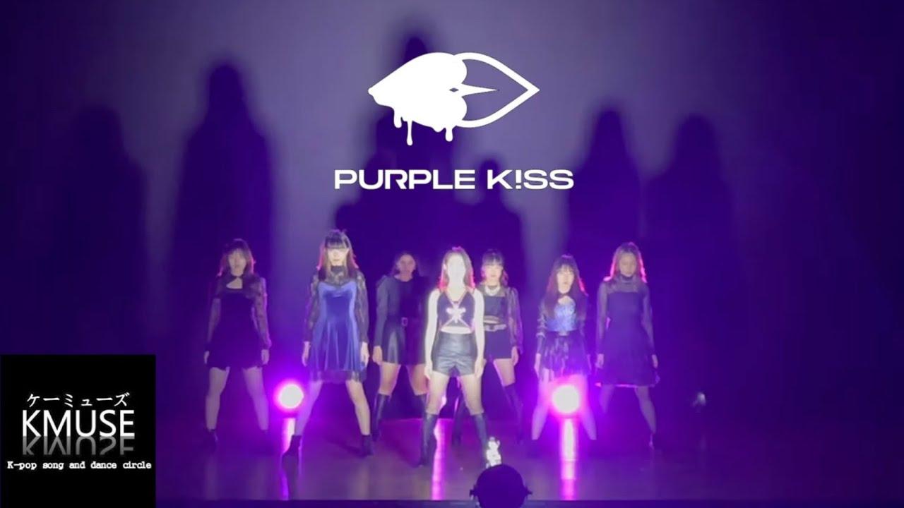 PURPLE KISS (퍼플키스) - Ponzona Dance covered by Kmuse from APU 立命館アジア太平洋大学 @APU campas