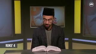 Part 16 Holy Qur'an | #Ramadan2020 | Nafees Qamar Sahib | تلاوتِ قرآن مجید