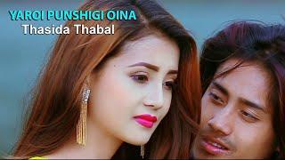 Yaroi Punshigi Oina (Khaba & Biju) Arbin & Pushparani | Offical Movie (Thasida Thabal) Song Release