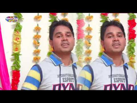 Bhojpuri gana  com 2018
