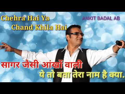 Saagar Jaisi Aankhon Wali - Abhijeet - Tribute To Kishore Kumar - Ankit Badal AB
