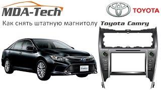 Как снять штатную магнитолу Toyota Camry