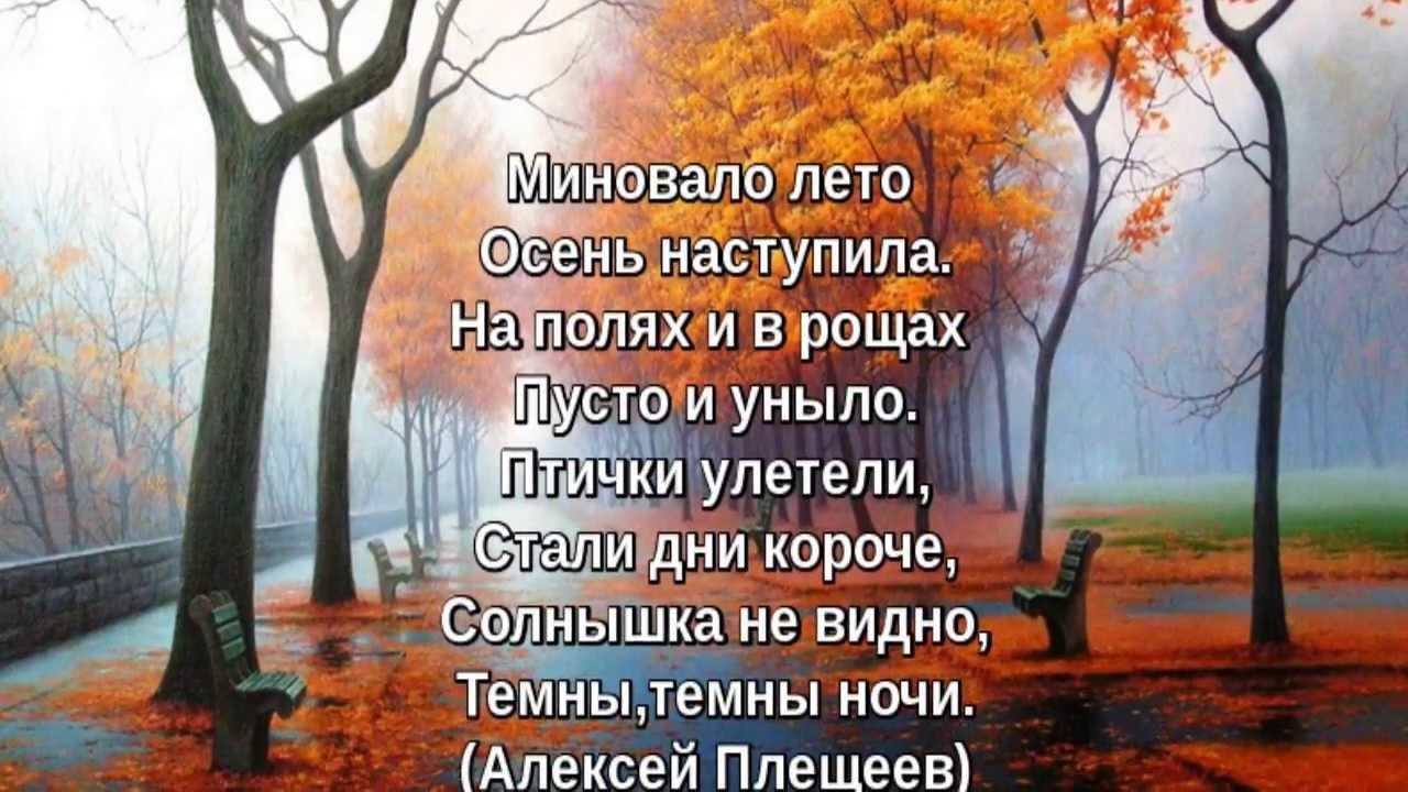бабье лето осень картинки