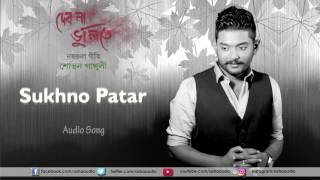 Download Sukhno Patar | Full Audio | Debona Bhulite | Shovan Ganguly | Nazrul Geeti MP3 song and Music Video